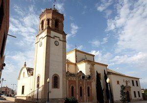 Santuario Virgen de las Huertas
