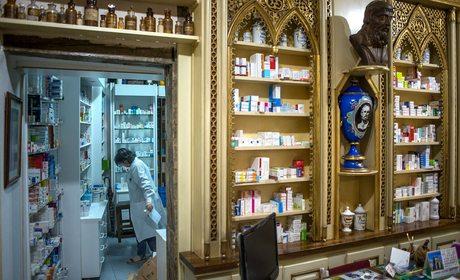 Farmacias históricas de Madrid   Guía Repsol