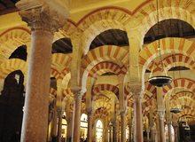 Vista interior de la Mezquita