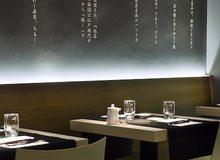 Restaurante Coruña Kyoto