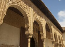 Detalle de arcos de La Alhambra