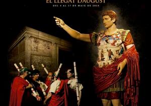 Cartel de la XVII edición de Tarraco Viva