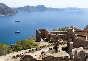 Vistas de la bahía de Cartagena