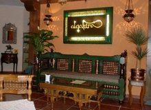 Restaurante Alqaira
