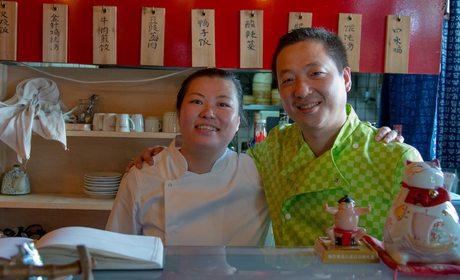 Restaurante chino Nanit (Barcelona) | Guía Repsol