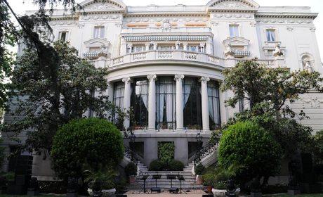 Palacio de los marqueses de Amboage, Madrid | Guía Repsol