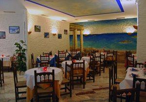 Restaurante Helas
